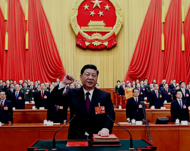 7340Chinese Politics in the Age of Xi: Macroeconomic & Investment Outlook
